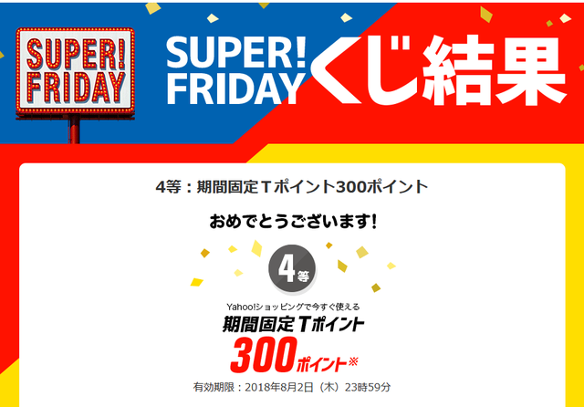 SUPERFRIDAY.png
