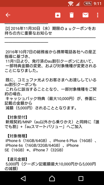 Screenshot_20161104-091105.png