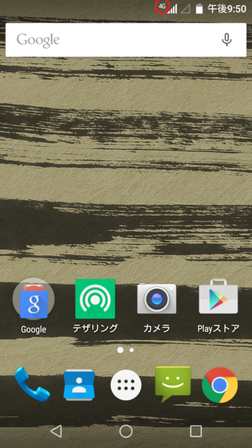 Screenshot_2017-06-22-21-50-26.png