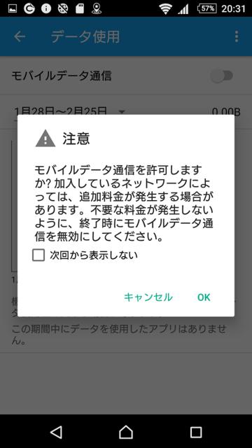 Screenshot_20170225-203126.png