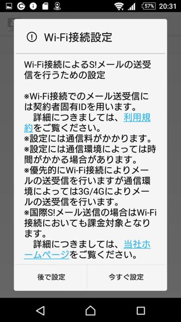Screenshot_20170225-203137.png