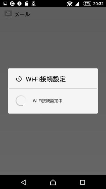 Screenshot_20170225-203204.png