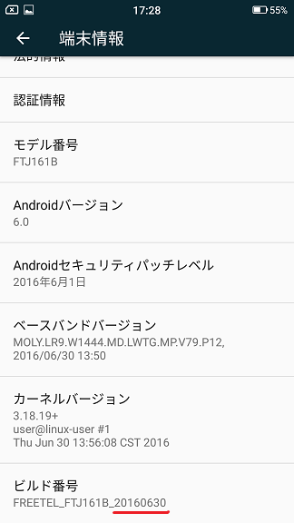 Screenshot_20170809-172853.png