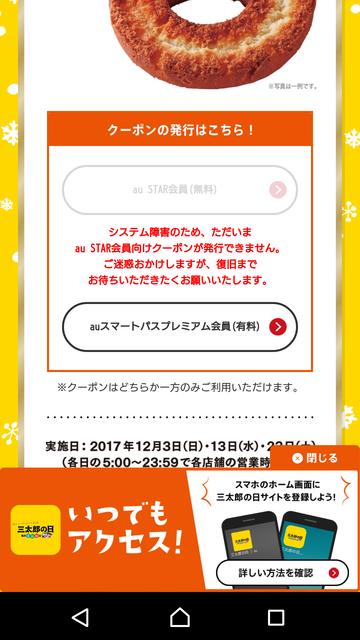Screenshot_20171223-111045.png
