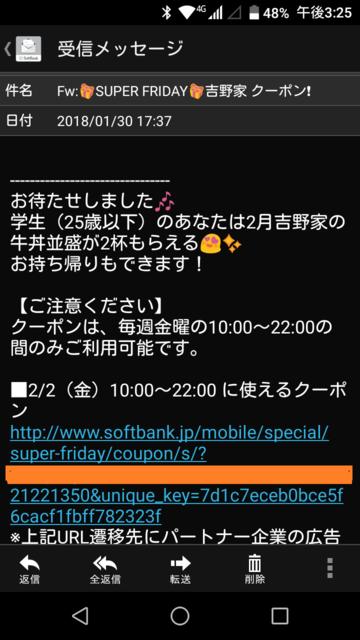 Screenshot_2018-02-02-15-25-02.png