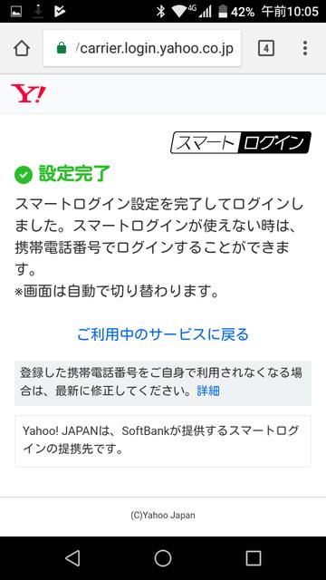 Screenshot_2018-06-06-10-05-20.png