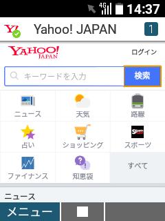 Screenshot_20180111-143748.png