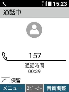 Screenshot_20180111-152306.png