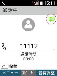 Screenshot_20180112-151201.png