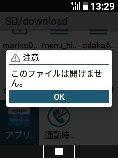 Screenshot_20180115-132904.png