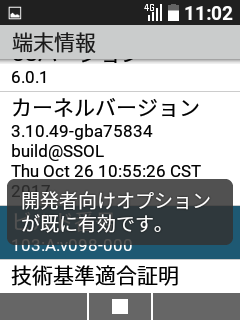 Screenshot_20180116-110222.png
