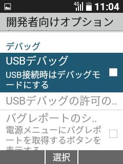 Screenshot_20180116-110432.png