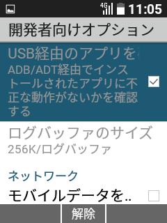 Screenshot_20180116-110508.png