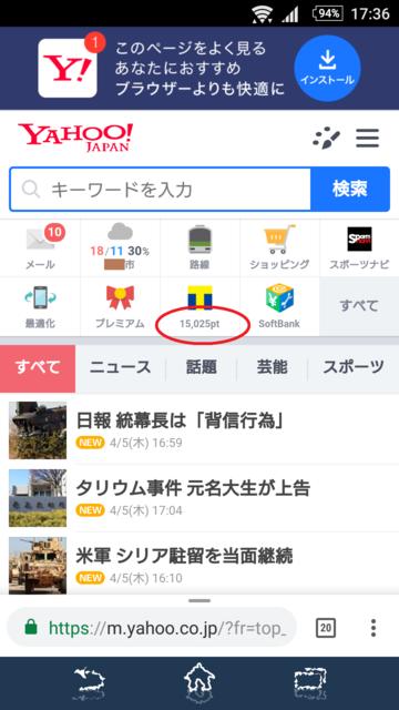 Screenshot_20180405-173653.png