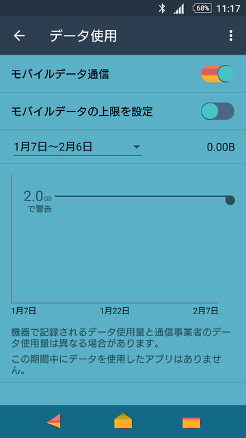Screenshot_20190111-111708.png