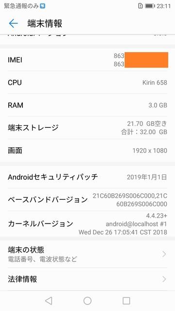 Screenshot_20190303-231153.jpg