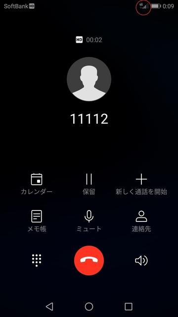 Screenshot_20190304-000913.jpg