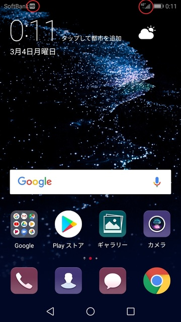 Screenshot_20190304-001124.jpg