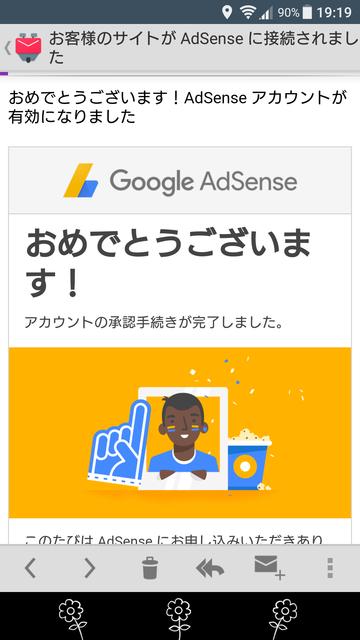 adsense.png